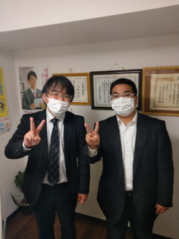 札幌行政書士事務所の求人募集
